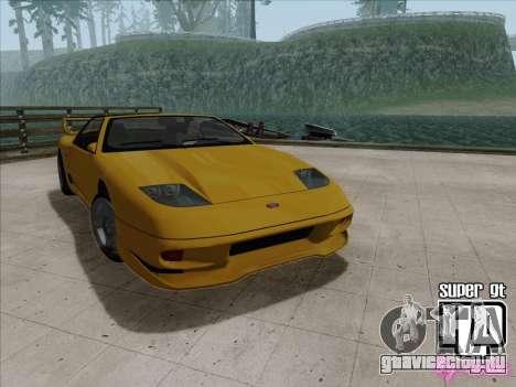Super GT HD для GTA San Andreas вид сзади