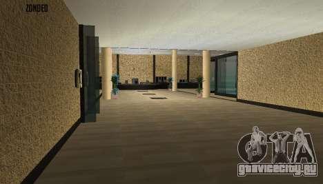 Ретекстур интерьера мэрии для GTA San Andreas