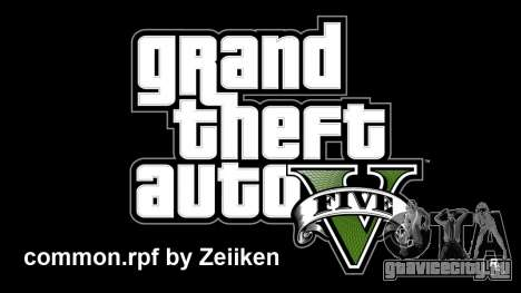 GTA 5 Mods v1 By ZeiiKeN для GTA 5
