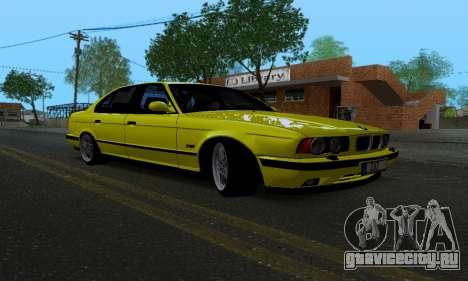 BMW M5 E34 IVLM v2.0.2 для GTA San Andreas вид сзади