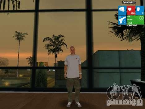Новый продавец оружия для GTA San Andreas
