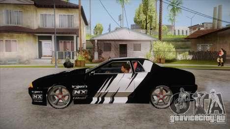 Elegy Touge Tune для GTA San Andreas вид слева