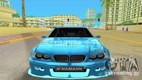 BMW M3 E46 Hamann для GTA Vice City вид сзади слева