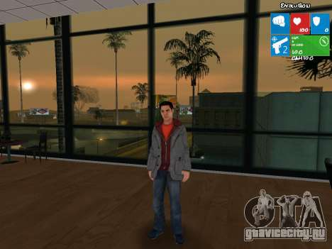 Главный персонаж NFS: Carbon для GTA San Andreas