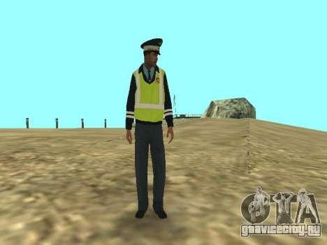 Скин Сотрудника ДПС для GTA San Andreas