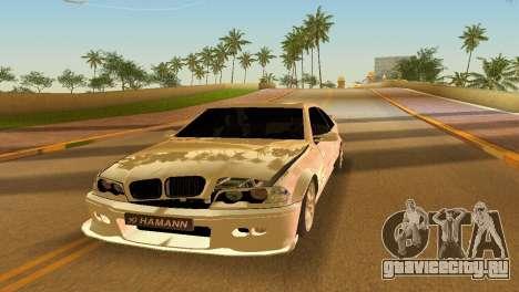 BMW M3 E46 Hamann для GTA Vice City вид сбоку