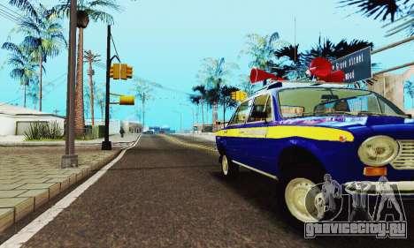 ВАЗ 21011 Агитационная для GTA San Andreas вид сбоку
