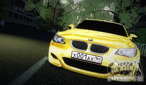 BMW M5 Gold для GTA San Andreas вид сзади слева