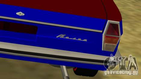 ГАЗ-24 Волга Fun для GTA San Andreas вид сзади слева