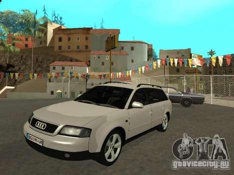 Audi A6 (C5) Avant для GTA San Andreas