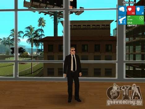 Новый скин Вузи для GTA San Andreas