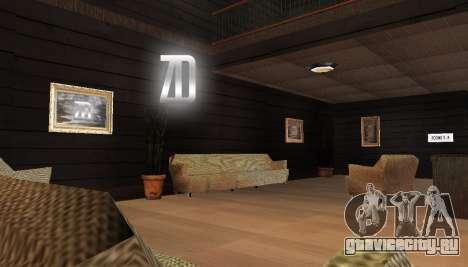 Ретекстур отеля Джефферсон для GTA San Andreas девятый скриншот