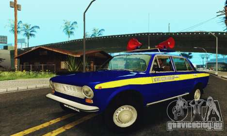ВАЗ 21011 Агитационная для GTA San Andreas