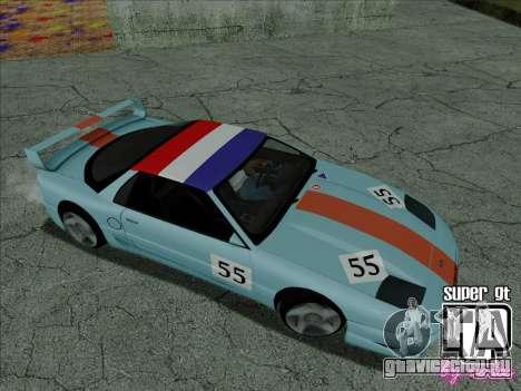 Super GT HD для GTA San Andreas колёса