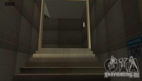 Ретекстур интерьера мэрии для GTA San Andreas десятый скриншот