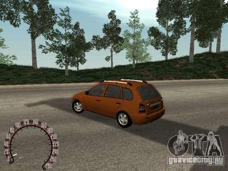 Lada 1117 Kalina для GTA San Andreas вид слева