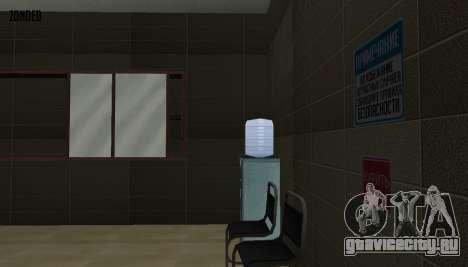 Ретекстур интерьера мэрии для GTA San Andreas девятый скриншот