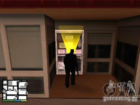 Система ограблений v1.0 для GTA San Andreas третий скриншот