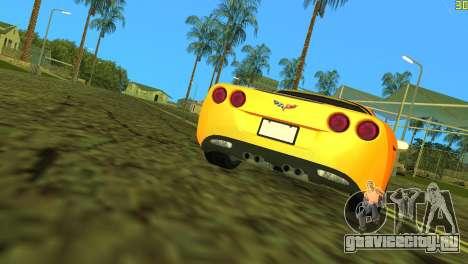 Chevrolet Corvette C6 для GTA Vice City вид сверху