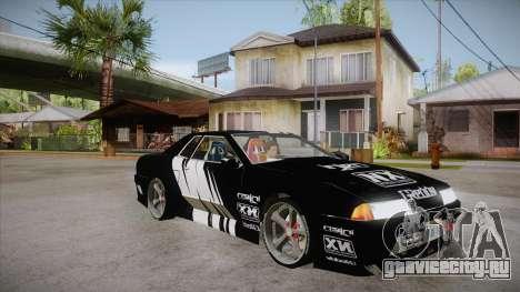 Elegy Touge Tune для GTA San Andreas вид сзади