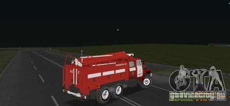 Урал 4320 Пожарный для GTA San Andreas вид справа
