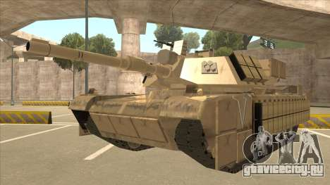 M69A2 Rhino Desierto для GTA San Andreas