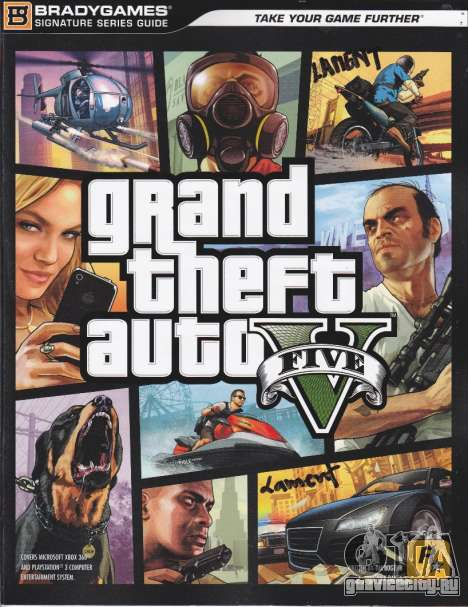 Grand Theft Auto V Signature Series Guide для GTA 5