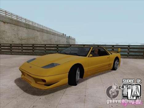 Super GT HD для GTA San Andreas вид слева