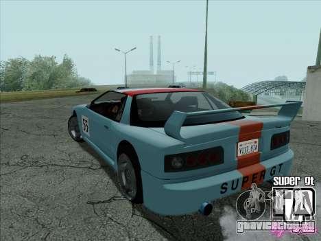 Super GT HD для GTA San Andreas двигатель