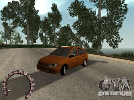 Lada 1117 Kalina для GTA San Andreas
