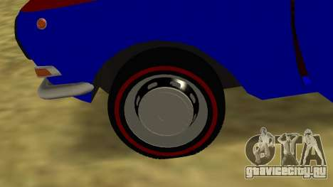 ГАЗ-24 Волга Fun для GTA San Andreas вид сбоку