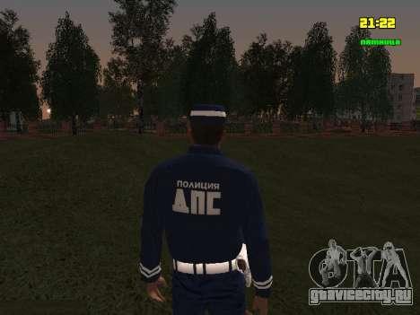 Сержант ДПС для GTA San Andreas третий скриншот