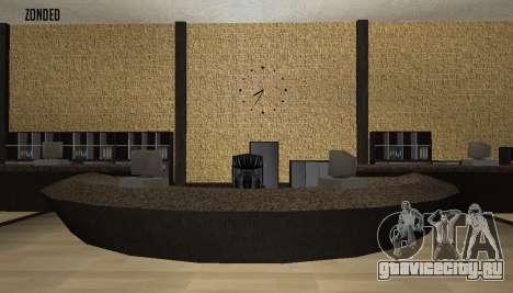 Ретекстур интерьера мэрии для GTA San Andreas четвёртый скриншот