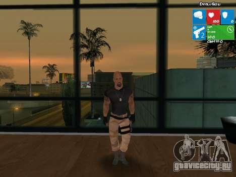 Люк Хоббс из Форсаж 5 для GTA San Andreas
