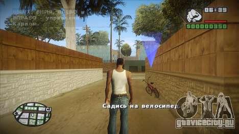 GTA HD mod 2.0 для GTA San Andreas четвёртый скриншот