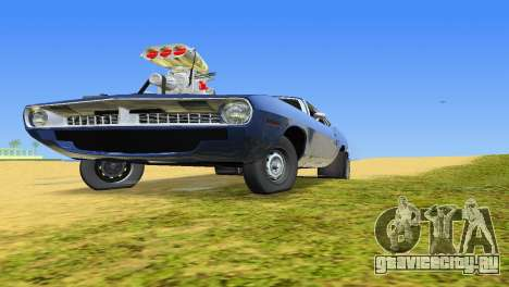 Plymouth Barracuda Supercharger для GTA Vice City вид сзади
