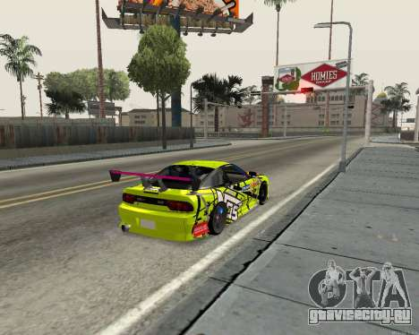 Nissan 240sx Drift для GTA San Andreas вид справа