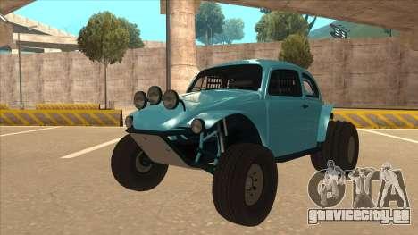 Volkswagen Baja Buggy 1963 для GTA San Andreas