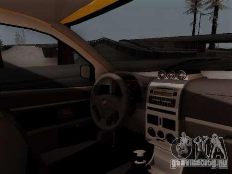 Fiat Strada Adv Locker для GTA San Andreas вид слева