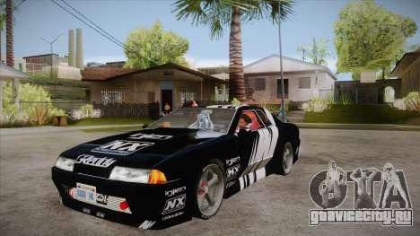 Elegy Touge Tune для GTA San Andreas