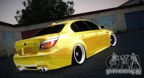 BMW M5 Gold для GTA San Andreas вид слева