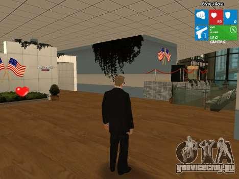 Новый скин Вузи для GTA San Andreas второй скриншот