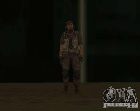 Николай для GTA San Andreas