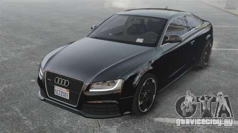 Audi RS5 2011 v2.0 для GTA 4
