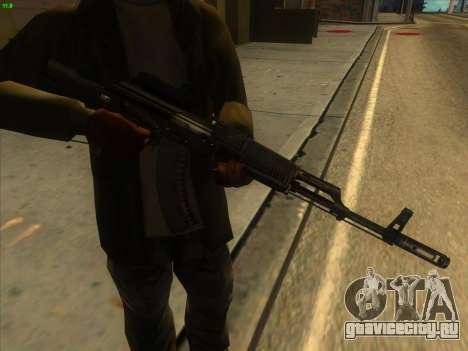 AK-103 для GTA San Andreas второй скриншот