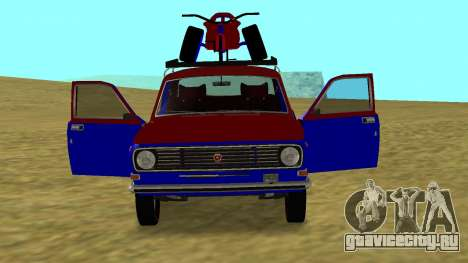 ГАЗ-24 Волга Fun для GTA San Andreas вид справа