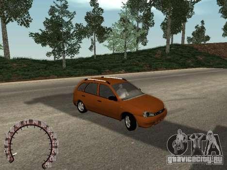 Lada 1117 Kalina для GTA San Andreas вид сзади слева