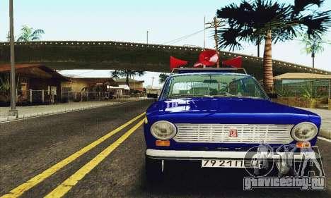 ВАЗ 21011 Агитационная для GTA San Andreas вид слева