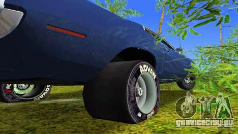 Plymouth Barracuda Supercharger для GTA Vice City вид сверху