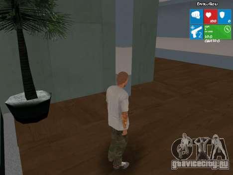 Новый продавец оружия для GTA San Andreas второй скриншот